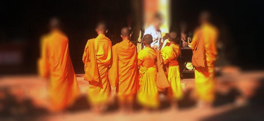 סיאם-ריפ (Siem Reap) על כל פלאיה