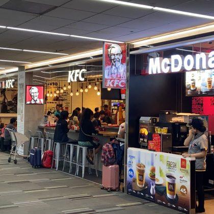 מה חשוב לדעת כאשר אתם נמצאים בשדה התעופה דון מואנג בנגקוק