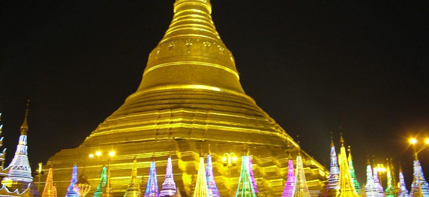 אהבנו מאוד את מקדש שווה דגון הנוצץ והשווה ביותר ביאנגון בורמה.