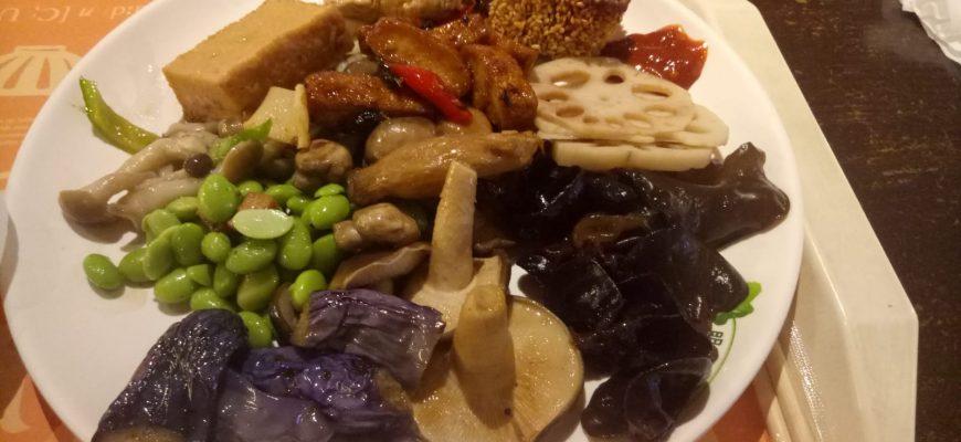 לאכול צמחוני בטאיפיי וסביבתה