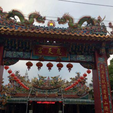 משוטטים ב-Hualien