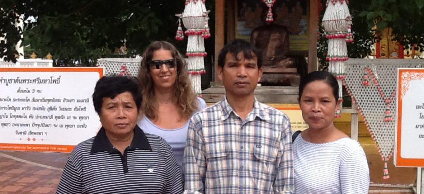 התאילנדים שלנו