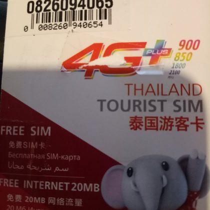 כרטיס סים  מקומי תאילנדי
